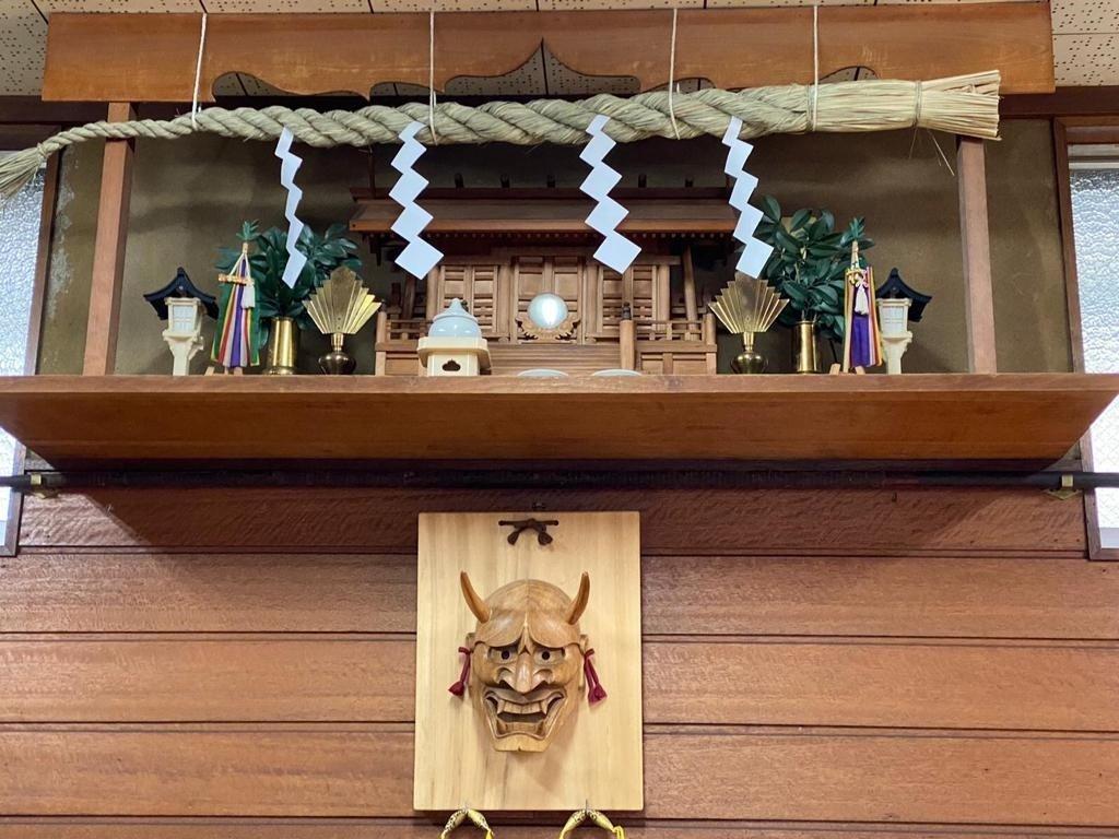 Kamiza-Ishido