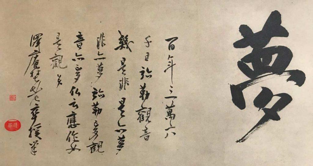 manji-takao