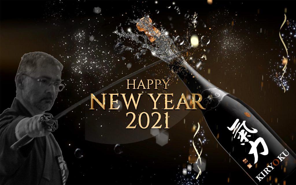 kiryoku New Years 2021